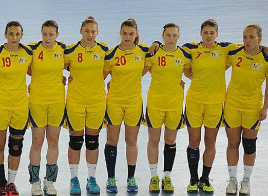 Handball Romanian Women Sport Romania 99