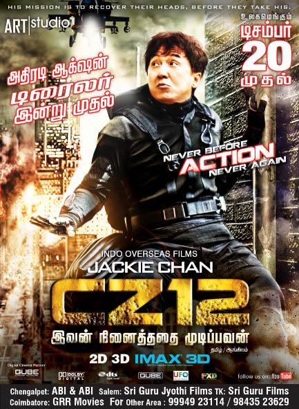 Chackie Chan Filme