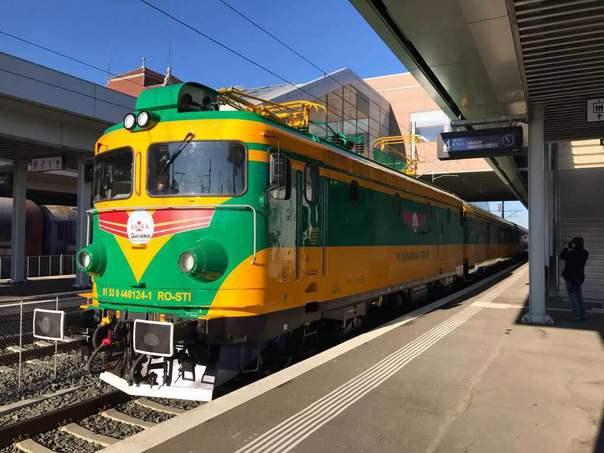 tren-arad